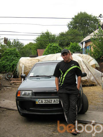 Фото мужчины Деня, Черкассы, Украина, 29