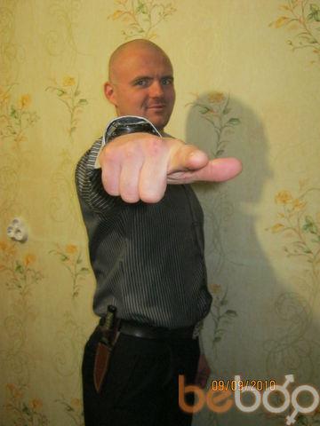 Фото мужчины Григорий, Киев, Украина, 34