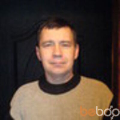 Фото мужчины slavikch71, Павлоград, Украина, 45