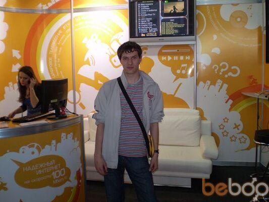 Фото мужчины Paxon, Минск, Беларусь, 25