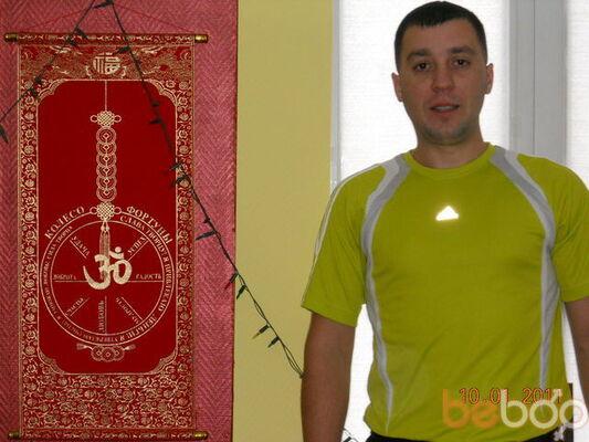 Фото мужчины прохор7joy77, Александрия, Украина, 44