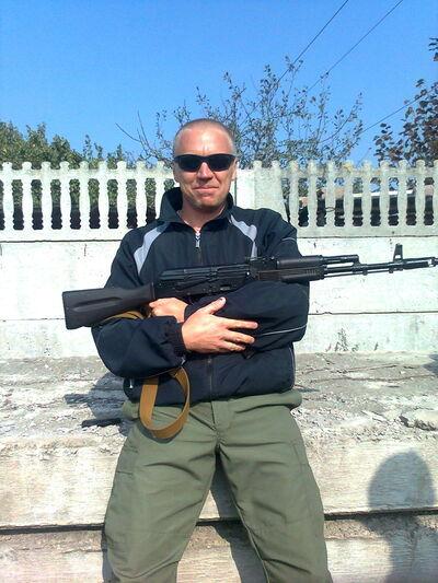 Фото мужчины maximus, Геническ, Украина, 42