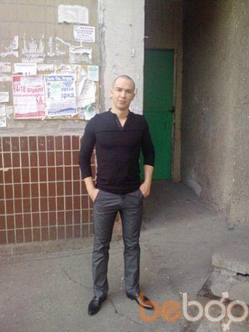 Фото мужчины Шара, Красноармейск, Украина, 28