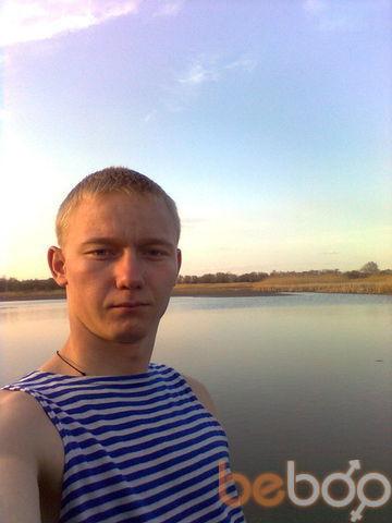 Фото мужчины dimpa, Одесса, Украина, 28