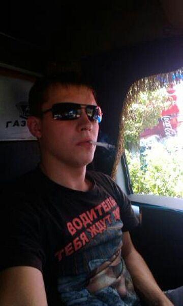 Фото мужчины Дмитрий, Воронеж, Россия, 27
