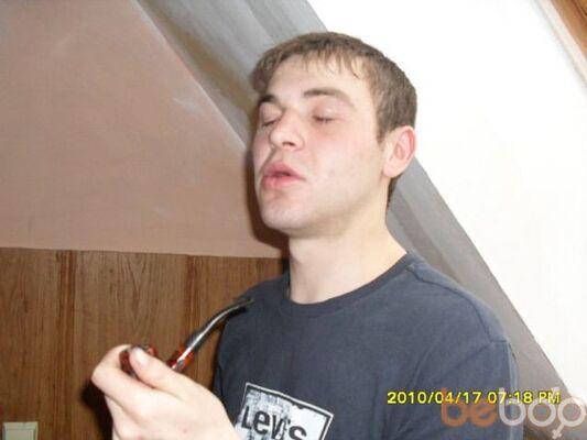 Фото мужчины Dima 23, Казань, Россия, 29
