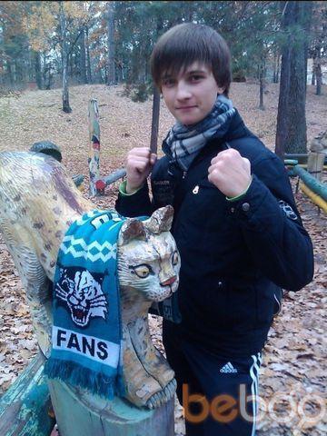 Фото мужчины FansKamar, Гомель, Беларусь, 24