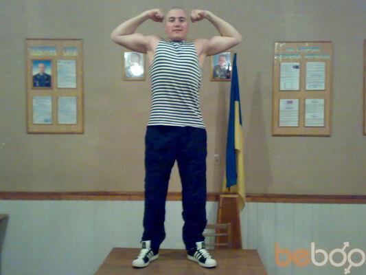 Фото мужчины hywomenmen, Донецк, Украина, 28