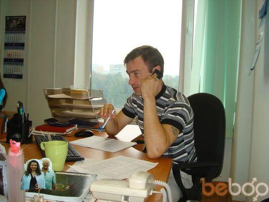Фото мужчины Татарин, Нижний Новгород, Россия, 38
