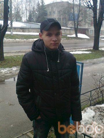Фото мужчины Kubinec007, Ровно, Украина, 25