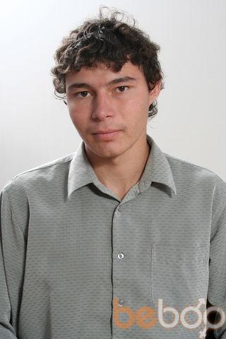Фото мужчины cinomehanic, Харьков, Украина, 27