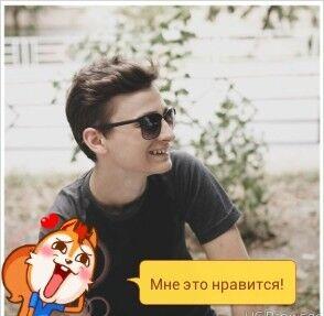 Фото мужчины Бахьайг, Грозный, Россия, 19
