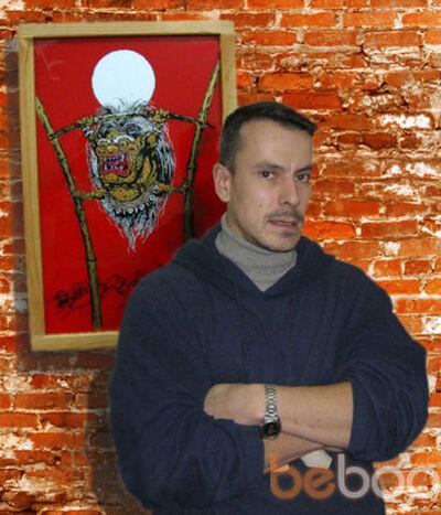 Фото мужчины madvad72, Кишинев, Молдова, 45