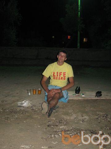 Фото мужчины Жека, Днепропетровск, Украина, 32