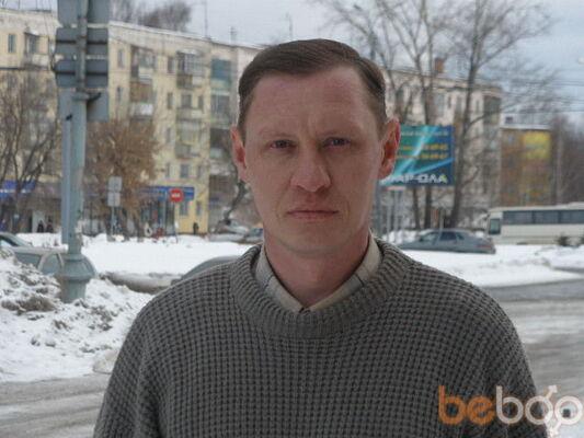Фото мужчины Дмитрий, Йошкар-Ола, Россия, 45