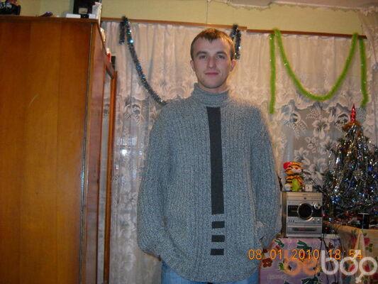 Фото мужчины geniok, Киев, Украина, 37