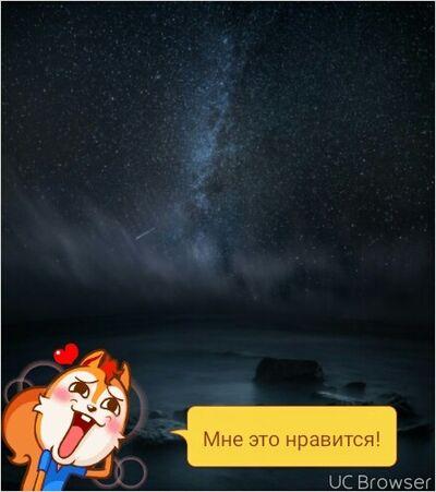 Фото мужчины Alex, Краснодар, Россия, 20