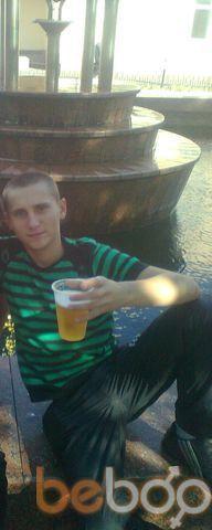 Фото мужчины Ivan, Мариуполь, Украина, 25