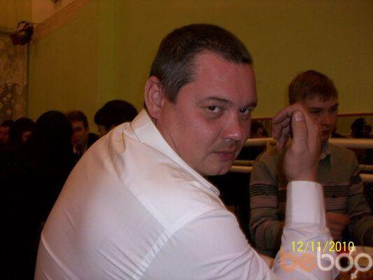 Фото мужчины Aleks, Екатеринбург, Россия, 43