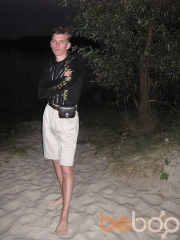 Фото мужчины Камерун, Сумы, Украина, 41