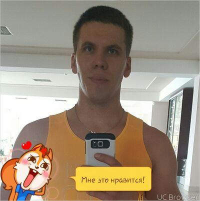 Фото мужчины Александр, Абакан, Россия, 33