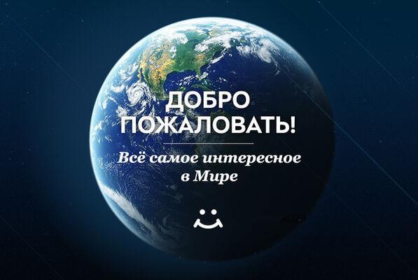 Фото мужчины VYACHESLAV, Раменское, Россия, 46