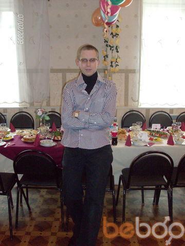Фото мужчины eugeni, Саранск, Россия, 37