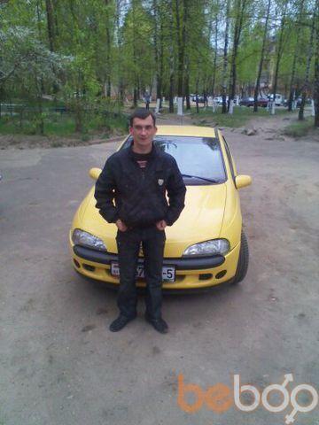 Фото мужчины Archi, Борисов, Беларусь, 36