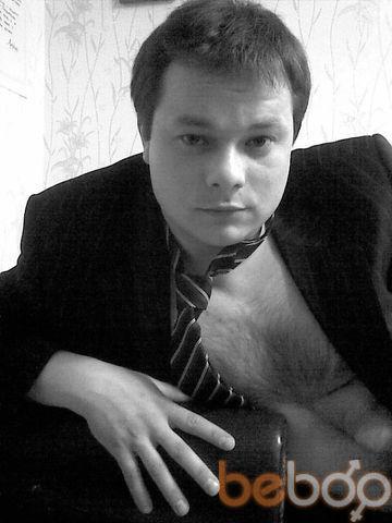 Фото мужчины Dimasn73, Киев, Украина, 36