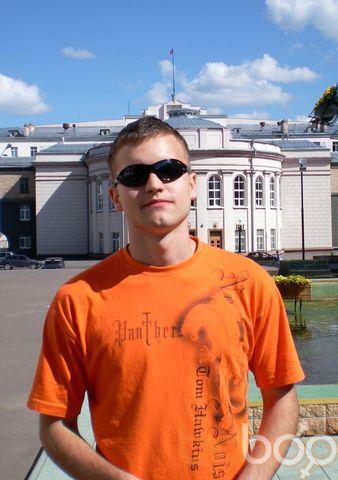 Фото мужчины Mennn, Орел, Россия, 27