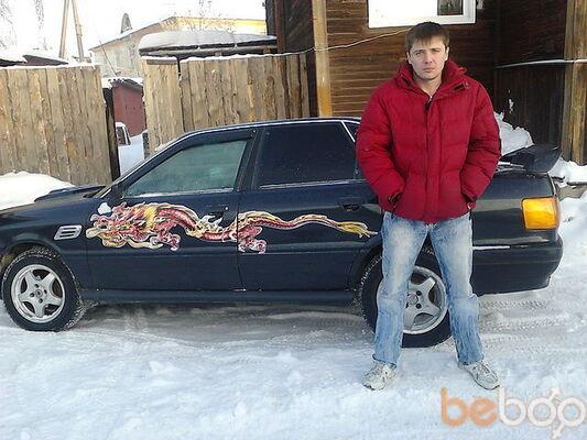 Фото мужчины brodyaga667, Кострома, Россия, 37