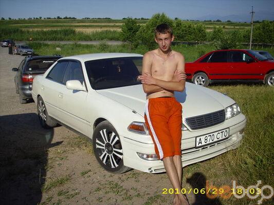 Фото мужчины Илюха, Алматы, Казахстан, 26