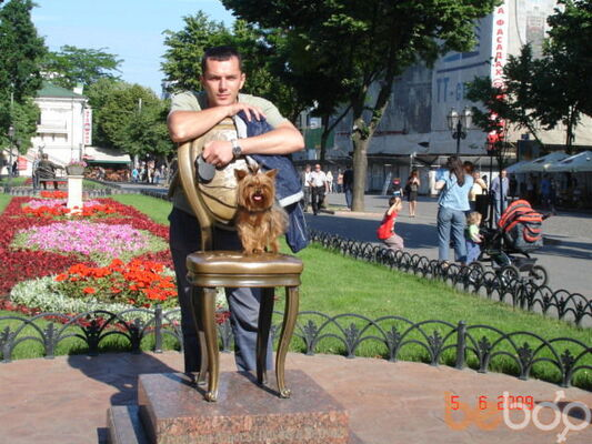 Фото мужчины foros79, Ялта, Россия, 38