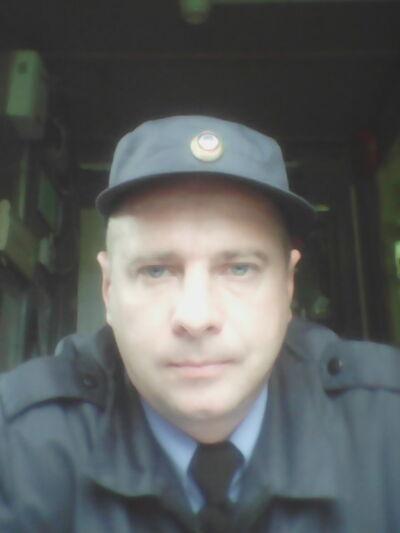 Фото мужчины Сергей, Рыбинск, Россия, 41