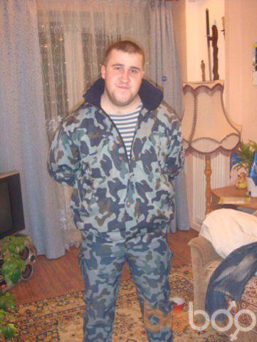 Фото мужчины Kirpi4, Днепропетровск, Украина, 29