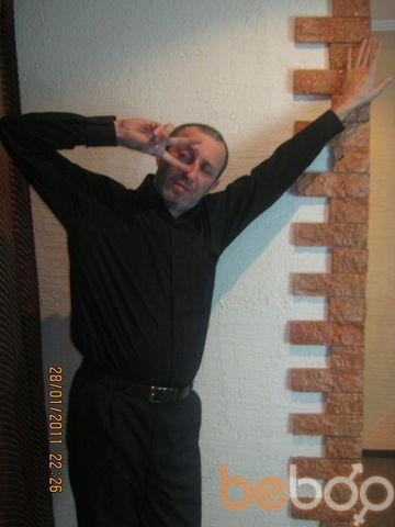 Фото мужчины Сергей, Петропавловск, Казахстан, 41