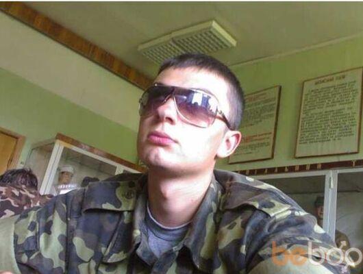 Фото мужчины Ma3str0, Киев, Украина, 30
