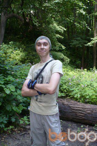Фото мужчины Сашка, Ярославль, Россия, 26