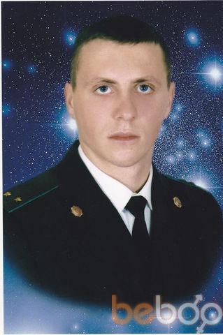 Фото мужчины Lower, Херсон, Украина, 34