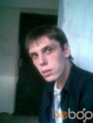 Фото мужчины Леонид 24, Днепропетровск, Украина, 31