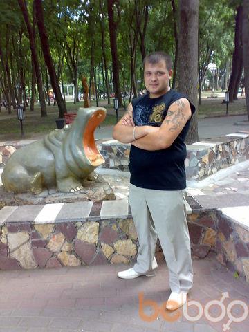 Фото мужчины дима, Брянск, Россия, 37