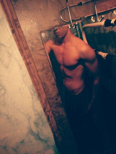 Фото мужчины Самир, Москва, Россия, 23
