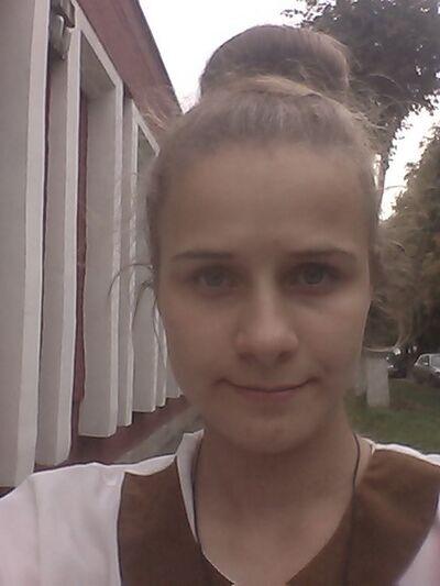 18 знакомства беларуси