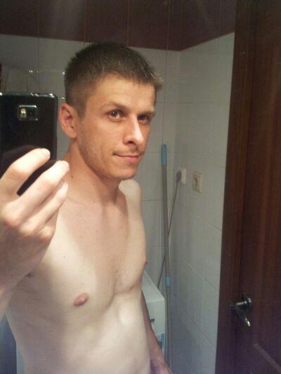 Фото мужчины Гоша, Краснодар, Россия, 28
