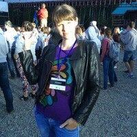 Фото девушки Наталья, Хабаровск, Россия, 30