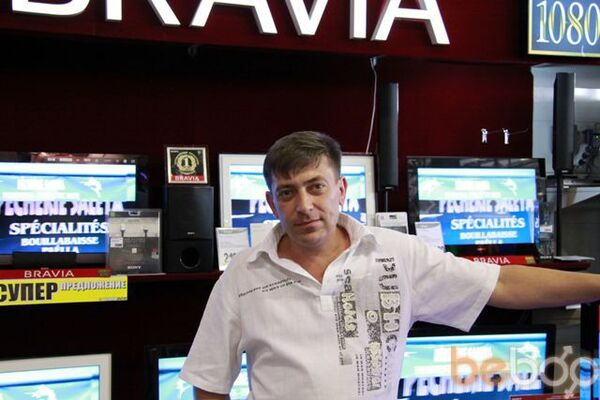 Фото мужчины BRAVO, Усть-Каменогорск, Казахстан, 40