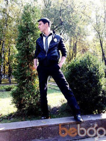 Фото мужчины PRINCE, Кривой Рог, Украина, 30