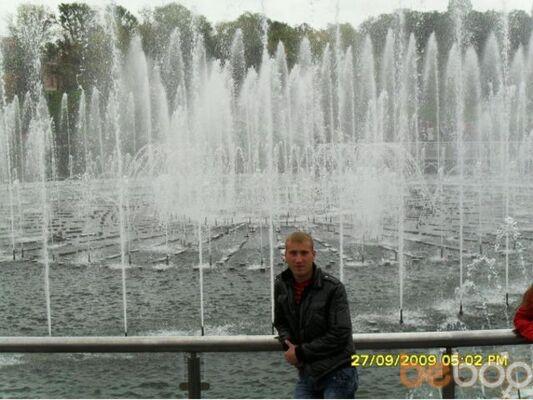 Фото мужчины агент007, Могилёв, Беларусь, 29