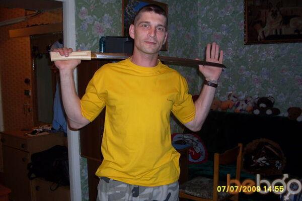 Фото мужчины e_s_t, Павловский Посад, Россия, 43