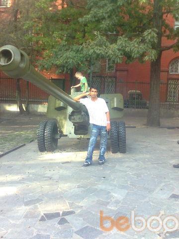 Фото мужчины Maksi, Харьков, Украина, 33